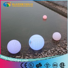 Color changing egg shaped led magic ball light,led garden ball light,decoration garden balls light