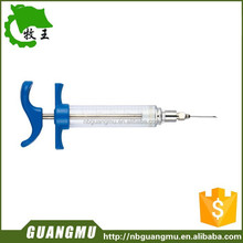 The new 2015 veterinary syringe can be adjusted plastic