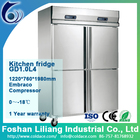 Estática / ventilados de refrigeração para armazenar alimentos chiller 1000L