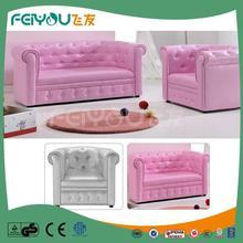 Hot Sale Teak Wood Sofa With High Quality