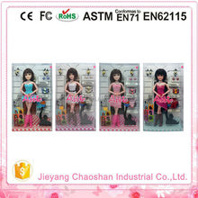 Lovely Baby China Online Selling Dolls
