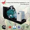 generator 500 kva manufacturers
