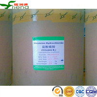 High quality Vitamin B1 Thiamine hydrochloride 67-03-8
