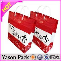 Yason printing three seal bag disposable freezer bags dry food distributors