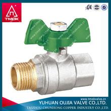 zhejiang manufaturer full port brass cw617 water faucet manifolds
