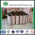 Hydac marke Hydraulik-( Öl) Filter 2600r Serie 2600r005bn/hc keramikheizbänder filter