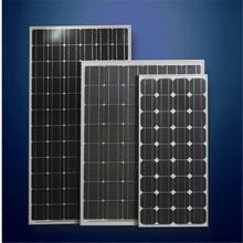 New design 200w solar panel price with great price /ice