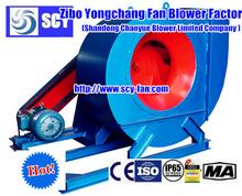 Small New Weather Resistant Fan/ Cupboard Cooling Fan Aluminum Frame PPT Impeller /Roof Top Ventilation Fan
