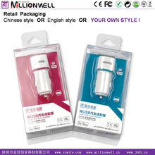 Millionwell new style 5V 2.4A electric car charger,solar car battery charger ,3 usb car charger