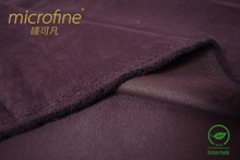 microfiber polyester suede knitted fabric for garment and home textile