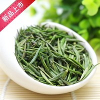 Chinese Health Organic Gift tea Junshan Silver Needle yellow tea