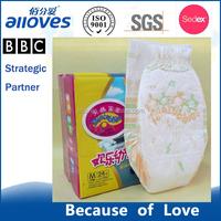 TKBS-10513 diapers hs code,cloth diaper newborn,baby pink diaper sleepy reusable cheap soft
