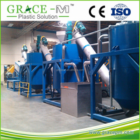 CE&ISO&TUV plastic recycling machine Germany PET bottle washing machines Excellent Quality