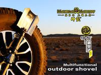 Multi-purpose Car Accessory Emergency Car Travel Kit - Shovel, knife ,Saw ,Torch,