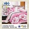 HuZhou China100%Polyester 3D printed bedding/bedding set/matress fabric