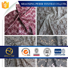 knitting lace fabric for ladies wedding dress in 2015