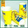 eco friendly disposable cups,custom printed paper cup,recycled cold drinking paper cup
