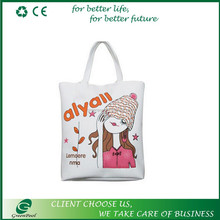 Recyclable shopping special bag jute