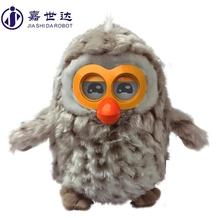 Hibou OWL language spanish wholesale educational toy for kids