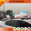 LightS p5 smd outdoor led taxi top
