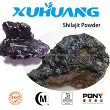 ISO Hahal Kosher certifiedf Fulvic Acid Powder/black shilajit powder /Asphalt extract