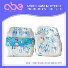 2015 top quality low price disposable baby diapers in bales with free samples
