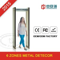 Reliable High quality security check door frame metal detector