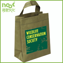 cheap price foldable printed laminated eco recyclable non woven shopping bag