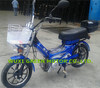 super bike cub bike with pedal bike 70cc 50cc moped