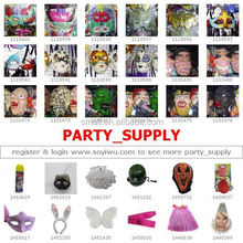 CUSTOM HALLOWEEN MASK : One Stop Sourcing from China : Yiwu Market for PartyMasks