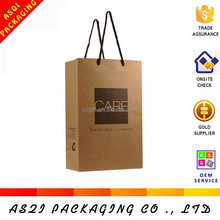 factory customized logo natural recycled print decorate brown paper bag