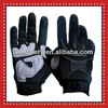 Motorcycle Full Finger Gloves