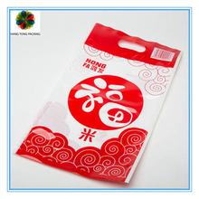 full color double side print plastic bag for packing ziplock plastic bag