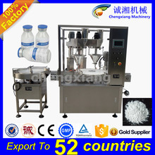 Automatic dry powder filling machine,powder filling machine,auger filling machine
