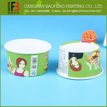 Professional Made Hot Selling Custom Printed Cheap Price Paper Cup Ice Cream