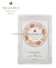 SHILAIBEISI - Soothing & Anti - redness paper mask OEM ODM