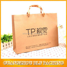 Paper bag images (BLF-PB1181)