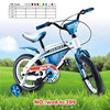 mini moto pocket bike ,easy bike ,bike motor
