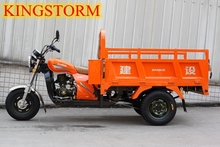 China Supplier Hot Sale Three Wheel Motor Vehicle 150cc/175cc Trucks for Sale