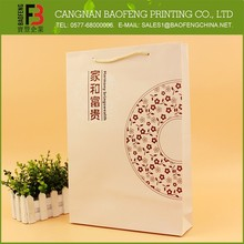 New Style High Quality Paper Retail Shopping Bags