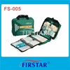 Basic treatment surgical military medical first aid bag