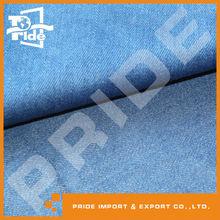 PR-WD069 2015 top quality wholesale mens new fashion denim jeans
