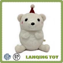 Japan Japanese White Teddy Polar Bear Christmas Plush Toy