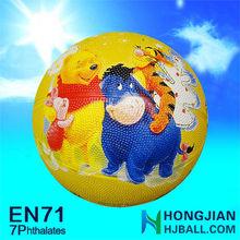 jiangsu 5 inch cheapest basketball price