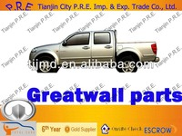 Greatwall pickup truck parts