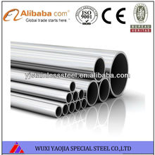 Material Grade 316 Polished Stainless Steel Tube/Pipe Cold Rolled