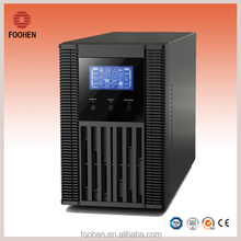 High frequency homage ups pakistan 1Kva/800W FHH1Kva
