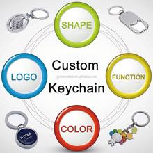Cool metal promotional keyring customized keychain with custom logo