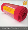 Customized plain color hot yoga towel