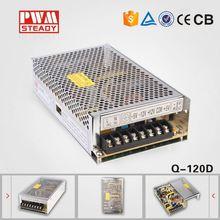 Q-120D 120w Quad Output Switching power supply 5V 12V 24V -12VDC